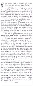 essay of friendship essay on ldquofriendship classmaterdquo in hindi