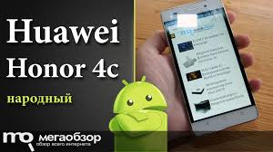 Обзор Huawei Honor 4c - YouTube