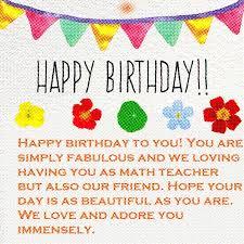 Teachers Birthday Card Happy Birthday Teacher Card Typotype Info