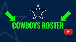 2019 Dallas Cowboys Roster