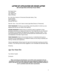 Smart Ideas Who To Address Cover Letter If No Name 3 Cover Letter
