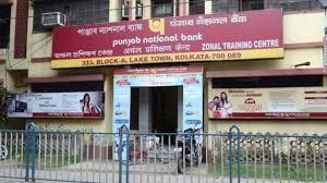 Pnb Scam Effect Punjab National Bank Share Price Crashed