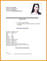 Sample Ng Resume] Example Ng Resume Sample Ng Resume Sample Ng ..