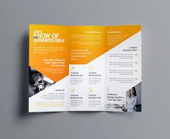 2 Folded Brochure Template Psd Tri Fold Brochure Template New Free Trifold Brochure