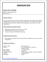 Resume Document Format