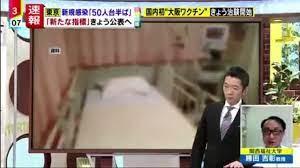 逃げ 恥 動画 8 話 pandora