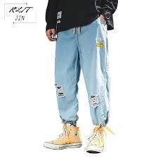 <b>2019 RLJT</b>.<b>JIN</b> Trend Direction <b>2019</b> Hot High Street <b>Hip Hop</b> Style ...