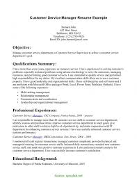 Typical Objective Of Office Management Resume Objectives For Office