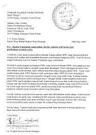 official complaint letter cover letter sample official complaint letter