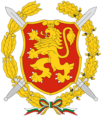 Armed forces of Bulgaria
