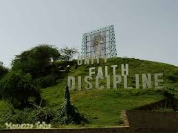 essay on unity faith discipline foundation of quaid hill what this is the photo of the quaid hill