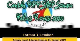 We did not find results for: Download Contoh Rpp 1 Lembar Smp Mts Kelas 7 8 9 K13 Tahun 2020 2021 Guru Baik