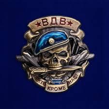 мини копия знака череп в берете вдв 6012
