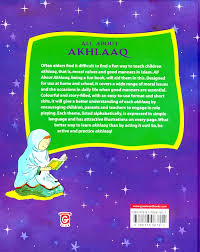all about akhlaaq a fun way to learn and practice moral values  all about akhlaaq a fun way to learn and practice moral values and good manners in islam nafees khan ages 6 to 8