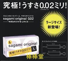 Sagami Size Chart Plus Size 60mm Sagami Mode 002 Plus Size Large Ultra Thin