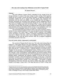 printable self reflection essay on group work fill out  self reflection essay on group work