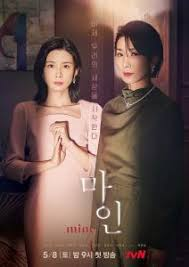 Peninsula sub indo dramaqu : Nonton Film Layarkaca21 Drama Korea Terbaru Sub Indonesia