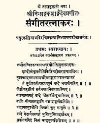 8 Hole Carnatic Flute Finger Chart Venu Wikimili The Free Encyclopedia