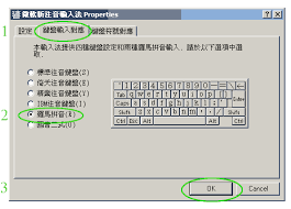 how to type in chinese chinese character entry with pinyin on win2k computer