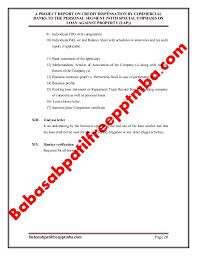 A Project Report On Credit Dispensation By Commercial Banks To The Pe