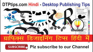 - Tips Using Media Hindi Youtube In Artistic Tools Coreldraw