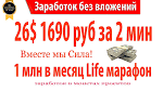 Регистрация на бирже полоникс видео 1