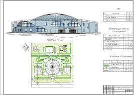 Дипломы ПГС Спортивный комплекс Универсальный спортивно оздоровительный комплекс на 3000 мест в городе Чебоксары