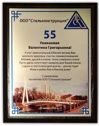 Диплом подарочный поздравительный продажа цена в Харькове  Диплом подарочный поздравительный