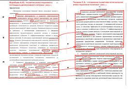 Кандидат Воробьев То ли вор то ли мошенник на выбор cook vorobiev2004 162 teskina 2