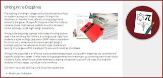 essay adam smith growth theory pdf
