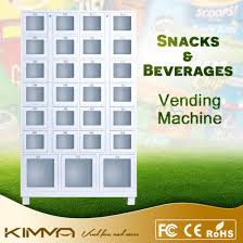 Cd Vending Machine Simple China Coin Operated Book And CD Vending Dispenser With Lockers