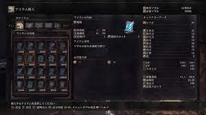 ダーク ソウル 3 npc イベント