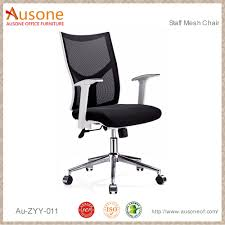 Office Chair Parts List Manufacturers Of Parts Iso Chair Buy Parts Iso Chair Get