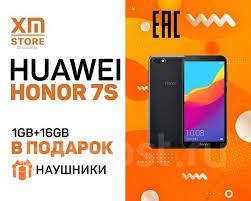 """<b>Huawei Honor 7S</b> 1Gb+16Gb Черный Ростест в """"XM: Store"""" + ..."""