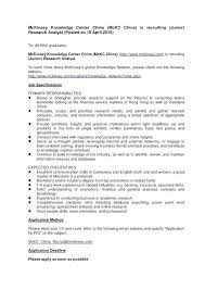 Free Hvac Cover Letter Sample Example Doc All About Examples Job