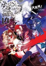 Danmachi Light Novel Volume 14 Danmachi Wiki Fandom