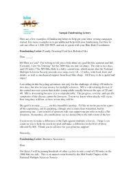 Donation Letter Format 5 Corpus Donation Letter Format Resume
