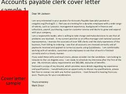 Cover Letter Examples For Accounts Payable Job Sample