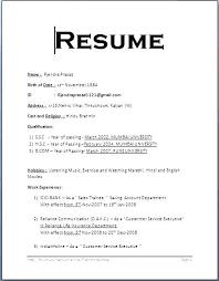 Resume Format Download Custom Normal Resume Format The Elegant Normal Resume Format Download