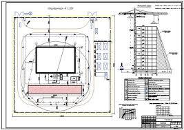 Курсовой проект Страница Кульман проектирование и расчет Курсовой проект Разработка проекта производства работ на 12 этажное здание в монолитном исполнении