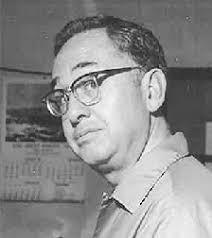 George Keenan Obituary (1930 - 2019) - Grover Beach, CA - San Luis ...