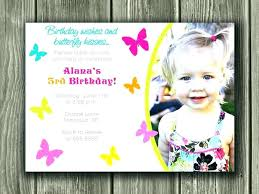 baby 1st birthday invitations y invitation card for baby free first invitations large size
