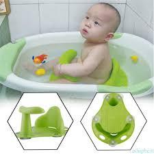 hot infant child toddler baby bath tub ring seat kids anti slip safety chair sh6