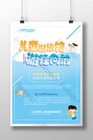 Childrens Swimming Training Posters Template Psd Free