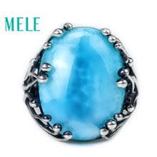 <b>fine gem</b> stone