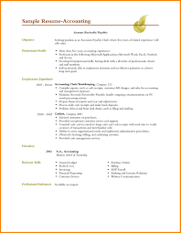 Project Accountant Resume Example Accounting resume objective strong portrait samples 60 professional 33