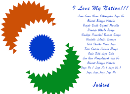 republic day images wishes messages speech essay poem republic day poem in english 26 poem in english language 2