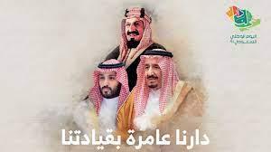 السفارة السعودية بالقاهرة - Home