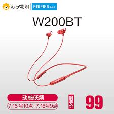 [$24.81] <b>Edifier</b>/Walker <b>W200BT Neck Hanging</b> Plate Magnetic ...