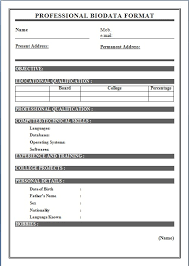 Biodata Format For Job In Word Biodata Format For Job Application Download Sample Biodata Form